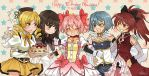 Happy Birthday Madoka by karepan