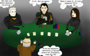 Warhammer PokerFace :) by Erzaix