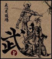 The Way of the Warrior I: Jikishin kore dojo by reziel