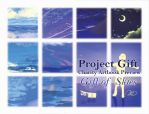 Project Gift: Gift of Skies (Preview) by tsukizu