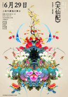 chinese traditional opera by matsumodo