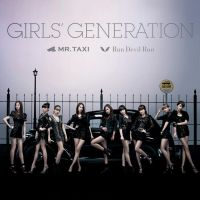 Mr. Taxi - SNSD CD Cover I by HigSousa