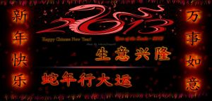 Happy Chinese New Year from InfernoDragon0! by InfernoDragon0