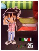 PaperChild-kuwait25 by marik-devil