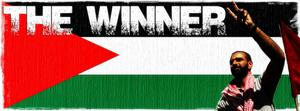 Samer Issawi FB Banner by Quadraro