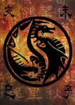 Chinese dragons by ThE-UnKO-LeMa
