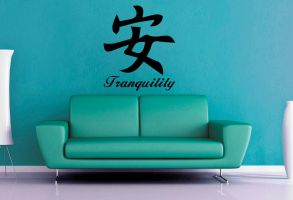 Tranquility Kanji Wall Decal by GeekeryMade