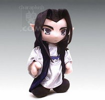 Lord of the Rings Plush Doll by kaijumama