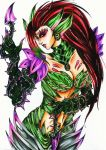 Our Seasons Are Reversed - Zyra by Shiranui94