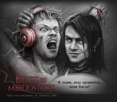 Ramsay Bolton and Reek by NeFreet