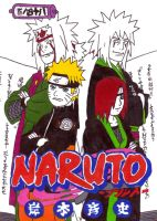 naruto manga cover fourty eight by frecklesmile