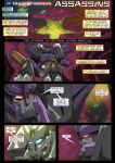 Transformers: Assassins Page 1 by JustynnBailey