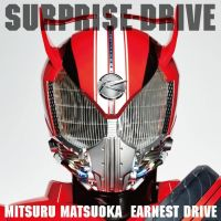 Kamen Rider DRIVE: SURPRISE-DRIVE (DOWNLOAD CD) by Kamen-Riders