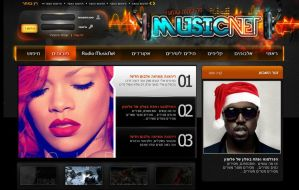 Musicnet website Header by yuval10203