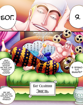 God Enel by Holy-Red-Cockroach