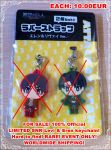 [SOLD OUT] SNK RARE LIMITED EVENT KEYCHAINS NEW! by xXBeatoUshiromiyaXx