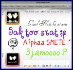 5aktoseret-3ajamoo-lol by cute-asian-girl