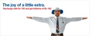 Aircel Prepaid Extra Talktime by hrsachan