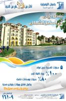 vista marina full page by boyasseen