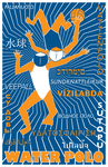 Water Polo Poster by kablaha