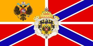 Naval Standard of the Tsar of the Russian Dominion by AdmiralMichalis