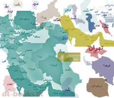 Iran Provinces Brushes by absdostan