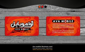 Ava Mobile Business Card By Arsalan Casnejad by arsalan-design