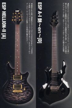 The GazettE Guitars by ScarletAkatsuki