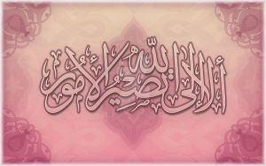 All matters go to Allah 1 by calligrafer
