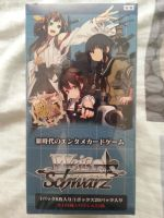 Kantai Collection WS Booster Box - Front by Fubukio