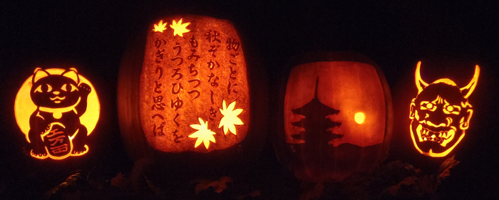 Japan Inspired Pumpkin Madness by johwee