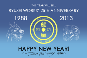 Happy New Year 2013 - Anniversary Announcement by ryuuseipro