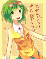GUMI 2011 by Lukascchi