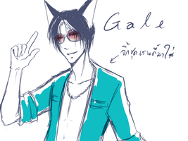 Doodle Pet Society : Gale by Michron