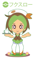 Dartrix-Tan