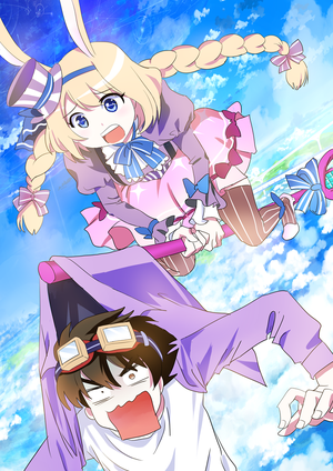 Contest entry- magical girl flying in the sky by kawaideska