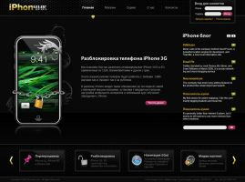 iPhone service site by Kopessius