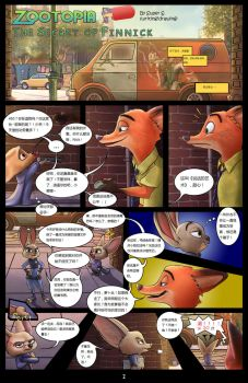 Zootopia  The Secret Of Finnick  Pt 1 By Supersmur by HorizonLee
