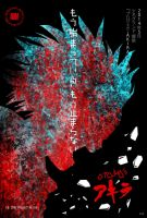 The Akira Project - Tetsuo by whitetiger76