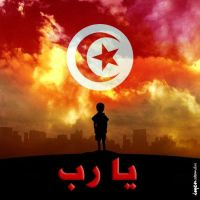 MY GOD PROTECT OUR Tunisia2 by mzawer