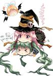 witch_vocaloid chibi by gin-1994