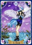 The Star - Rising Breeze Tarot Project by DarkRinoa88