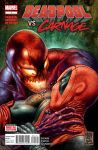 Deadpool vs Carnage Cover 1 by adam-brown