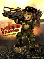 Fallout - best weapon by m-u-h-a
