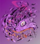 Cheshire Cat by kab3on