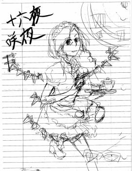 Touhou Maid - Unknown Name by 13th-Musician