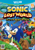 Sonic Lost World Wii U Box Art by Silversonicvxd