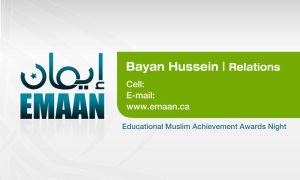 Emaan Business Card Design by naveedafsar1983