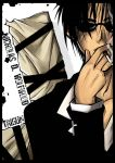Wolfwood - No smoking, please by kimiko