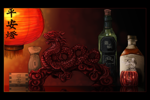 Year of the Dragon by DawnFrost